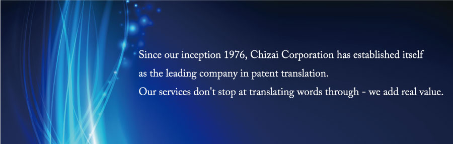 Since our inception in 1976, Chizai Corporation has established itself as the leading company in patent translation. Our services don't stop at translating words though - we add real value.